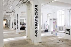 Что делать на форуме «Культура как предприятие»