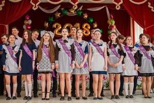 Последний звонок-2018 в инстаграмах выпускников Владивостока