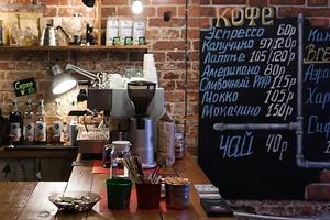 Кофейня Espresso Bike на Казанской улице