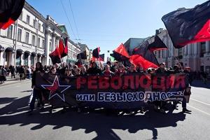 Фоторепортаж: Первомайская демонстрация