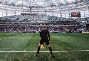 Открытие стадиона «Нижний Новгород»
