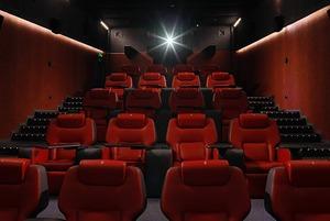 Новое место: Кинотеатр «Иллюзион парк» в Находке