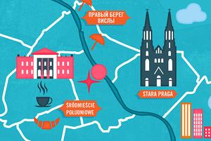 «Екатеринбург — Москва — правый берег Вислы»: Что делать в выходные в Варшаве и Кракове