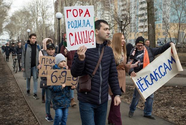 «Продам тушу дьявола»: «Монстрация-2018» в Екатеринбурге