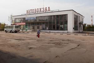 Как живёт самый маленький город России