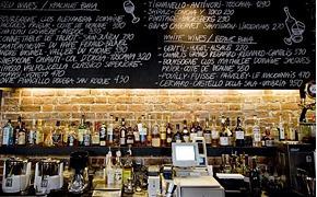 Новое место: Винный бар Gavroche