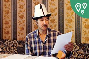 Новая география: Как снять в Нью-Йорке блокбастер о Кыргызстане