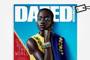 Где покупать журнал Dazed & Confused