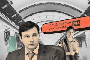 Планы Комитета по транспорту: Туалеты в метро, контролёры вместо кондукторов и валидаторы