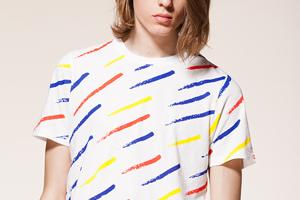 Новости магазинов: G-Star Raw, Trends Brands, «Цветной», Sack's