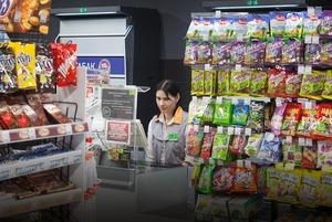 Как устроен супермаркет