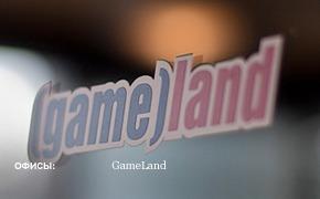 Офис недели: медиакомпания GameLand