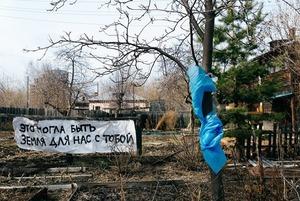 Выставка «Бараки» в полуразрушенном доме на Декабристов — Степана Разина