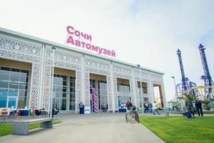 Музей СССР, инопланетяне и Никола Тесла: 11 мест в Сочи, где будет интересно детям и родителям