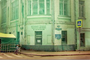 В зоне риска: Флигель усадьбы Салтыковой