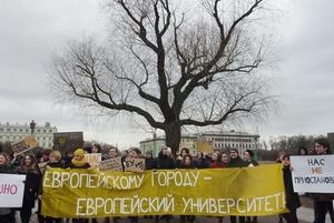 Университет, собор, библиотека и обсерватория: За что боролся Петербург в 2017 году