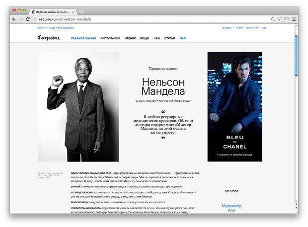 Ссылки дня: Треки года в Shazam, колонка Рамзана Кадырова и музыкальный андеграунд из СССР. Изображение № 2.