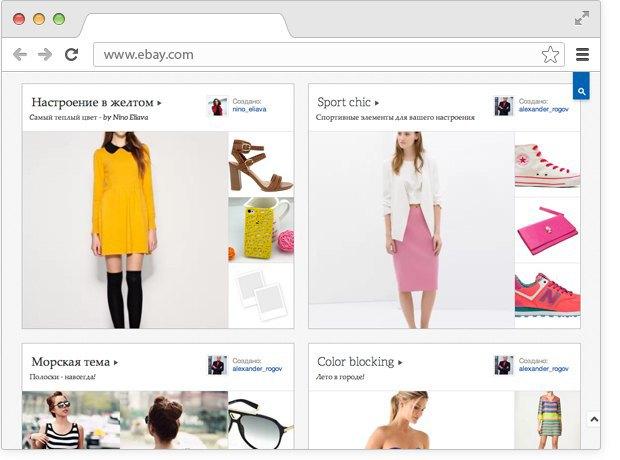 eBay откроет площадку для российских интернет-магазинов. Изображение № 1.