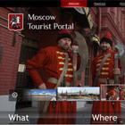 Московские власти представили три варианта сайта для туристов. Изображение № 14.