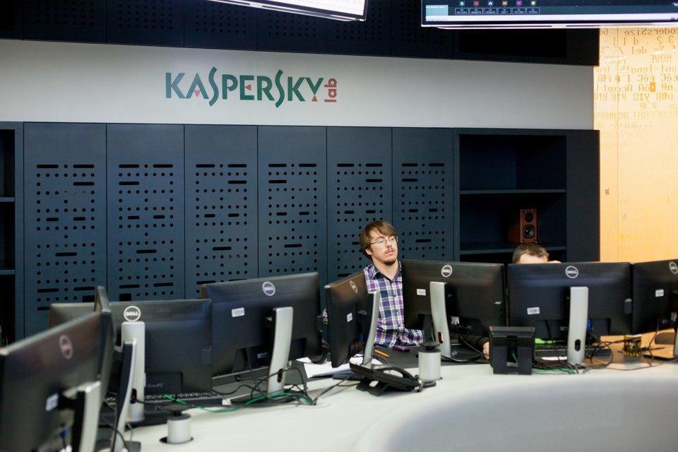 Картинки по запросу Лаборатория Касперского