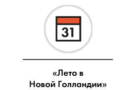 Итоги года — 2011. Пользователи The Village выбрали лучшее в Петербурге. Изображение № 4.