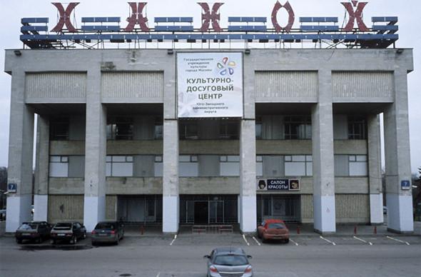 Изображение 23. На последнем дыхании: пустующие кинотеатры Москвы, часть 2.. Изображение № 11.