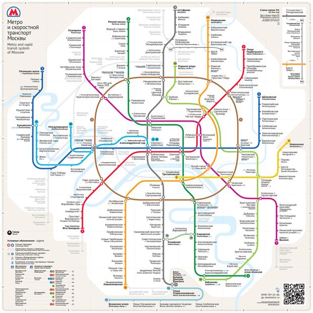 Личный опыт: Как выиграть конкурс на новую схему метро Бостона. Изображение № 2.