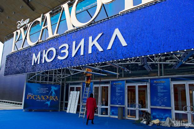 Новое место: Театр мюзикла «Россия». Изображение № 2.