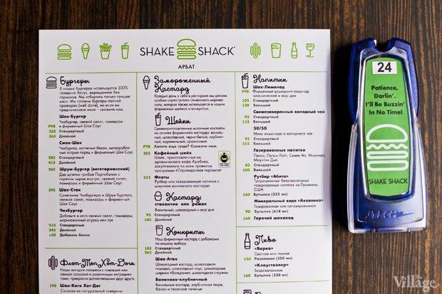 Shake Shack. Изображение № 12.