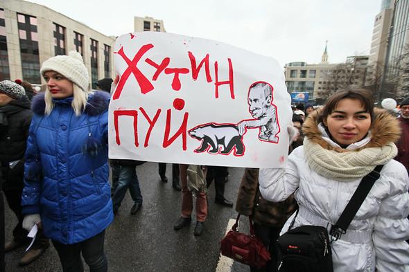 Митинг «За честные выборы» на проспекте Сахарова: Фоторепортаж, пожелания москвичей и соцопрос. Изображение № 17.
