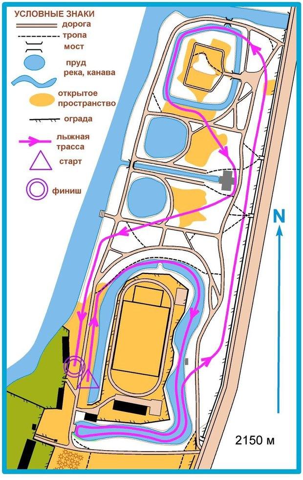 В Адмиралтейском районе открылись лыжные трассы и каток. Изображение № 1.
