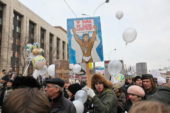 Митинг «За честные выборы» на проспекте Сахарова: Фоторепортаж, пожелания москвичей и соцопрос. Изображение № 5.