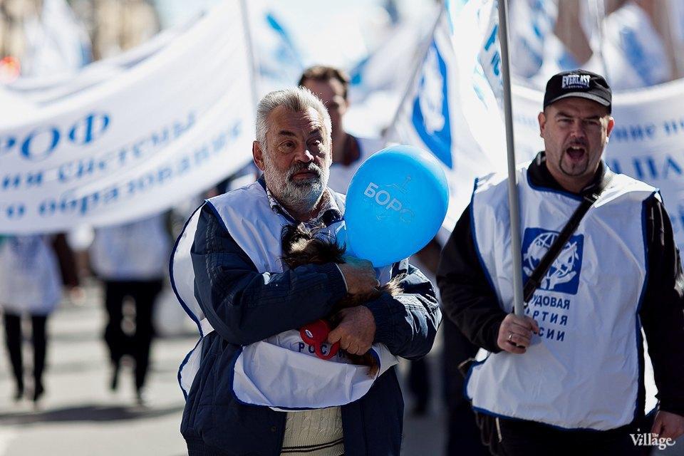 Фоторепортаж: Первомайская демонстрация. Изображение № 2.