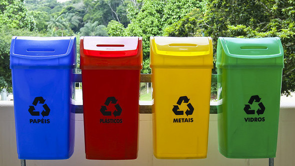 Во «Внуково» установили контейнеры для раздельного сбора мусора. Изображение № 1.