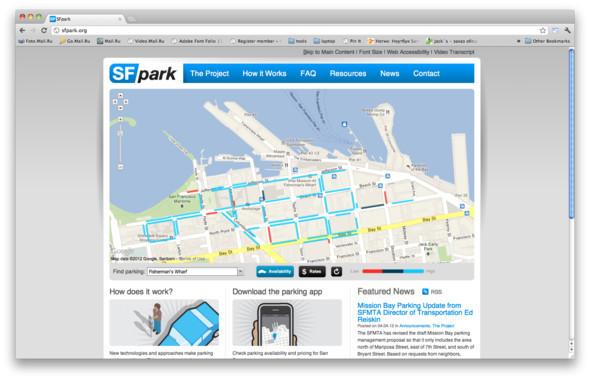 Свободные места для парковки определяют с помощью специальных датчиков, которыми оборудованы улицы.. Изображение № 18.
