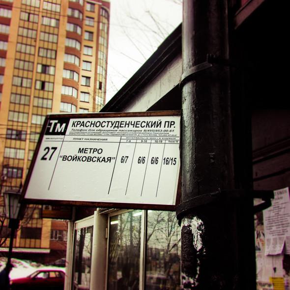 В зоне риска: Трамвайная остановка «Красностуденческий проезд». Изображение № 17.