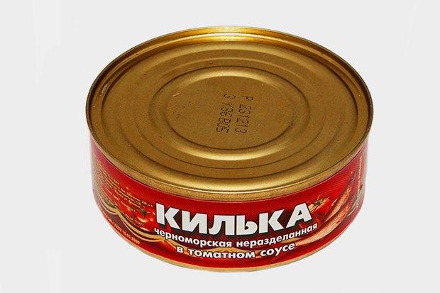 Рыбные консервы  ООО «Альфа-Етэкс». Изображение № 13.