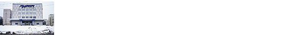 Изображение 6. Пустующие кинотеатры Москвы и Питера.. Изображение № 7.