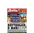Изображение 14. Книга в дорогу: Что читают в московском метро?.. Изображение № 5.