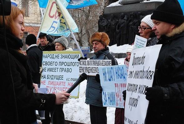 Анатомия протеста: Как жители Братеева борются за имя. Изображение № 10.