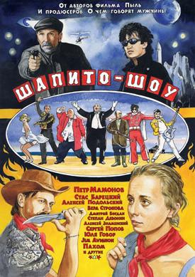 Фильмы недели: «Опасный метод», «Шапито-шоу», «Боевой конь», «Потомки». Изображение № 3.