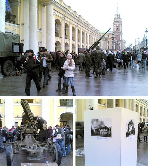 Онлайн-трансляция (Петербург): Митинги за честные выборы. Изображение № 66.