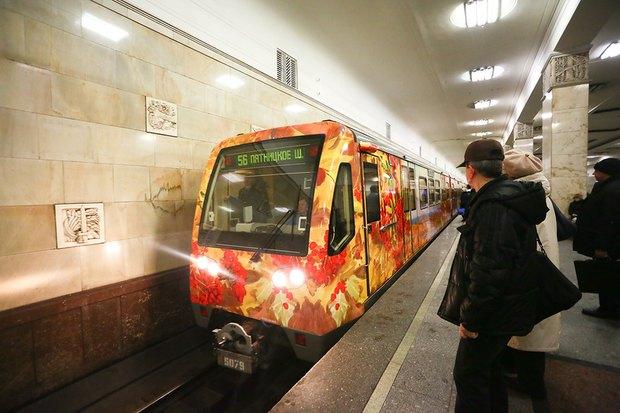 Поезд «Акварель» обновили. Изображение № 1.