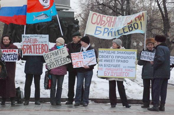 Анатомия протеста: Как жители Братеева борются за имя. Изображение № 16.