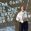 В Москве открылась выставка «Новая Академия». Изображение № 1.