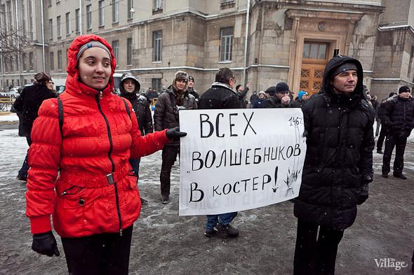 Два санкционированных митинга в Петербурге собрали 2 500 человек. Изображение № 42.