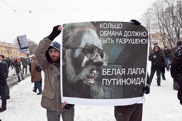 Два санкционированных митинга в Петербурге собрали 2 500 человек. Изображение № 28.