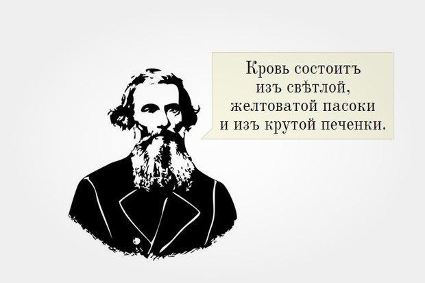 Новая география: Как превратить Луганск в объект паблик-арта. Изображение № 18.