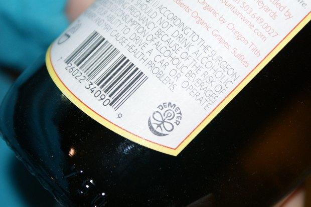 Что такое органическое, биодинамическое иприродное вино. Изображение № 5.