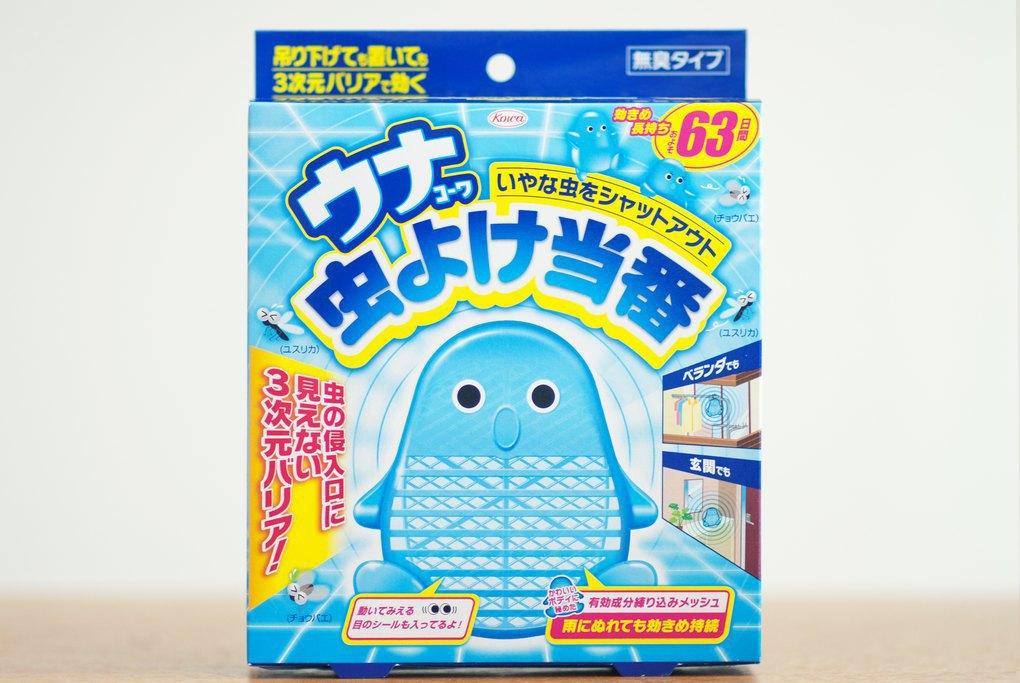 «Инари»: Как привезти вРоссию японские квадратные арбузы. Изображение № 5.